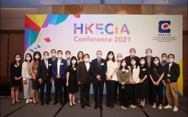 HKECIAConference21